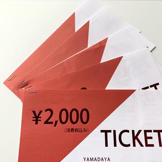 スコットクラブ(SCOT CLUB)のスコットクラブ 福袋 チケット 金券 ヤマダヤ 10000円分(ショッピング)