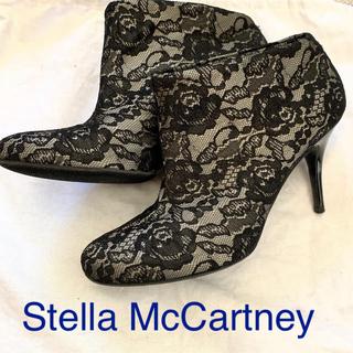 ステラマッカートニー(Stella McCartney)のステラマッカートニー ショートブーツ(ブーツ)