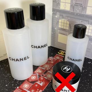シャネル(CHANEL)の値下げ♩シャネル【レア】未使用トラベルボトル3本セット(旅行用品)