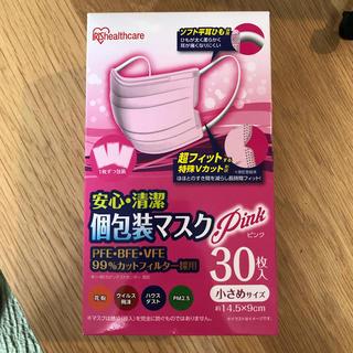 アイリスオーヤマ(アイリスオーヤマ)のマスク 小さめ ピンク 個包装 30枚(その他)
