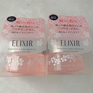 エリクシール(ELIXIR)のエリクシール ホワイト スリーピングクリアパック 桜の香り 新品 2点セット(パック/フェイスマスク)