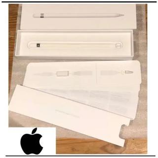 アップル(Apple)のアップルペンシル 1世代(タブレット)