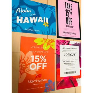 ♡新品♡ ハワイ ブルーミングデールズ ポストカード & 割引き券つき(ショッピング)
