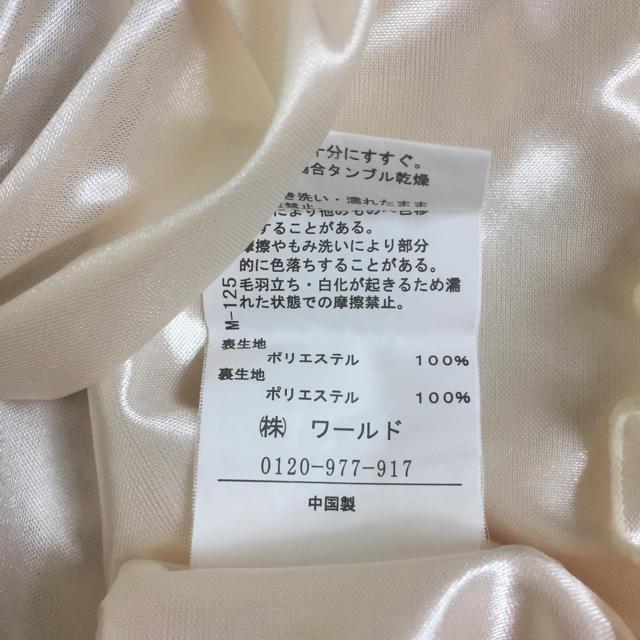 THE EMPORIUM(ジエンポリアム)の【最終価格】ジ・エンポリアム 小花柄チュニック レディースのトップス(チュニック)の商品写真