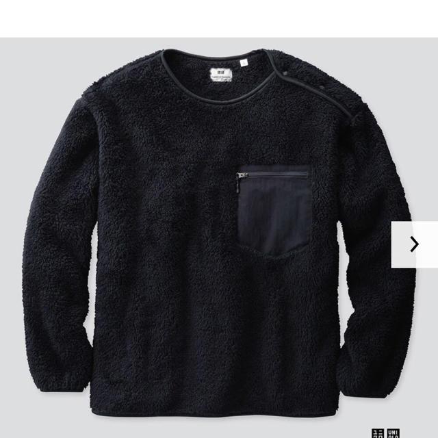 Engineered Garments(エンジニアードガーメンツ)のユニクロ アンド エンジニアド ガーメンツ〉フリースプルオーバー メンズのトップス(スウェット)の商品写真