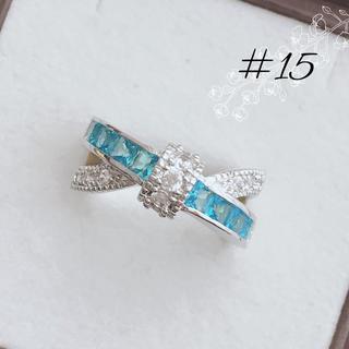 ブルートパーズ クロスリボン リング 15号(リング(指輪))