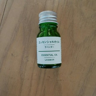 ムジルシリョウヒン(MUJI (無印良品))の無印良品 エッセンシャルオイル ラベンダー(オイル/美容液)