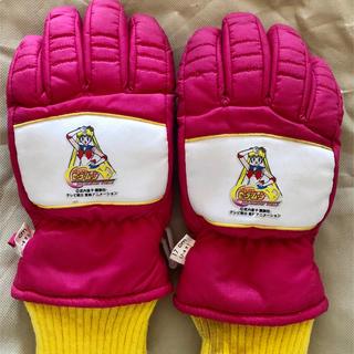 セーラームーン(セーラームーン)のセーラームーン手袋 17cm (手袋)