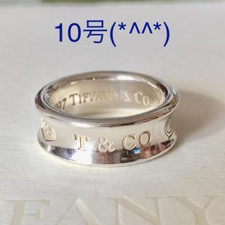 ティファニー(Tiffany & Co.)の値下げ ティファニー1837リング 10号(*^^*)(リング(指輪))