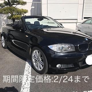 BMW - BMW 120i カブリオレ Mスポーツ 車検4年1月 美車 個人