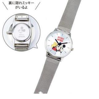 ミッキーマウス - スプリング spring 2019年11月号 女性誌 付録 ミッキー 腕時計