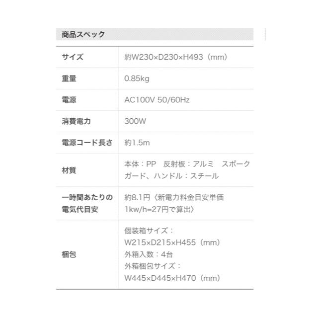 新品 ☆ ミニ ハロゲン ヒーター  ボルドーレッド スマホ/家電/カメラの冷暖房/空調(電気ヒーター)の商品写真