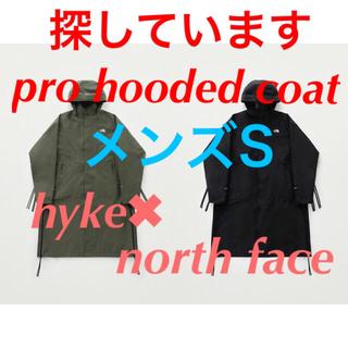 ハイク(HYKE)のhyke the north face ハイク  ノースフェイス (ステンカラーコート)