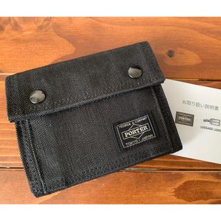 PORTER - PORTER ポーターSMOKY 二つ折財布 ブラック