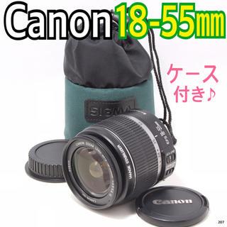 キヤノン(Canon)の【GOTENBA様専用】キヤノンCanon EF-S 18-55mm(レンズ(ズーム))