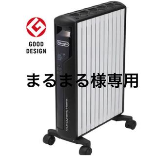 デロンギ(DeLonghi)のデロンギ マルチダイナミックヒーターWi-Fiモデル(オイルヒーター)