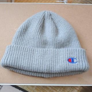 チャンピオン(Champion)のチャンピオンニット帽(帽子)