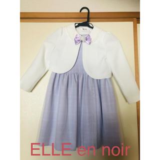エル(ELLE)の《R-8》入学式 女の子 ワンピースセット 120cm(ドレス/フォーマル)