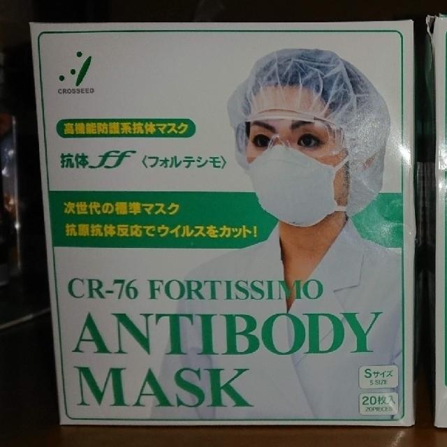 防塵マスク60枚(オーバーヘッド)の通販 by 福ちゃんストア