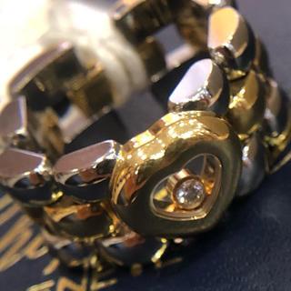 ショパール(Chopard)のショパール チェーンリング正規品(リング(指輪))