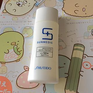 SHISEIDO サンメディック UV 薬用 日焼け止め