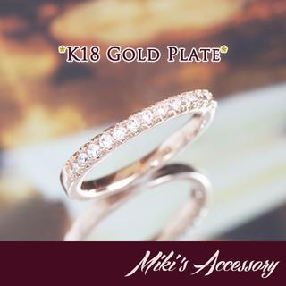 K18GP エレガントラインリング ピンクゴールド ダイヤ 18金 レディース(リング(指輪))
