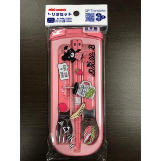 ミキハウス(mikihouse)の(新品)ミキハウス日本製トリオセット ピンク(スプーン/フォーク)