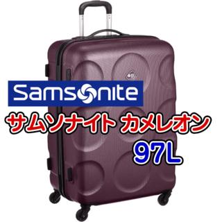サムソナイト(Samsonite)のサムソナイト カメレオン 97L (スピナー76) スーツケース(旅行用品)
