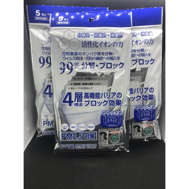 超立体マスク定価,日本製マルチガードマスク個別包装5入3パックの通販