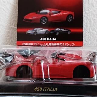フェラーリ(Ferrari)の京商1/64  フェラーリ8  458 イタリア 赤色(ミニカー)