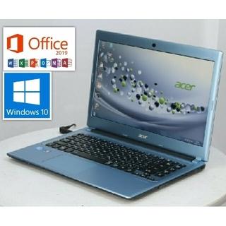 エイサー(Acer)の返品保証!最速SSD・最新オフィス!綺麗なエアリーブルーのacerV5-431(ノートPC)