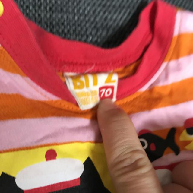 Bit'z(ビッツ)のビッツ 70cm ロンパース   半袖 薄手 夏 猫 ストライプ 前開き ★ キッズ/ベビー/マタニティのベビー服(~85cm)(ロンパース)の商品写真