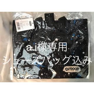 アウトドアプロダクツ(OUTDOOR PRODUCTS)のアウトドア レッスンバックOUTー0251 ¥2750→¥880(レッスンバッグ)