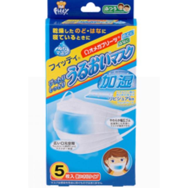 マスク うるおい 加湿 の通販 by Raily_@深音零s shop