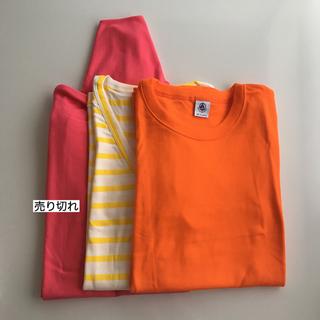 プチバトー(PETIT BATEAU)のプチバトー 新品 カットソー(Tシャツ(半袖/袖なし))