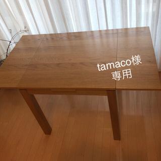 ウニコ(unico)のunico VIVO エクステンションテーブル(ダイニングテーブル)