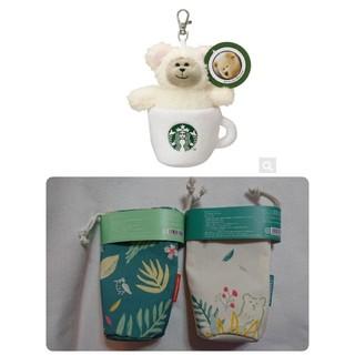 スターバックスコーヒー(Starbucks Coffee)のスターバックス ベアリスタ タンブラーケース ベアリスタ ねずみ mini(その他)