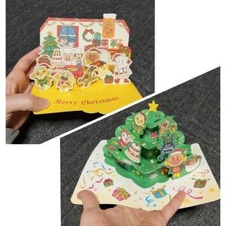 アンパンマン(アンパンマン)のアンパンマン クリスマスカード(カード/レター/ラッピング)