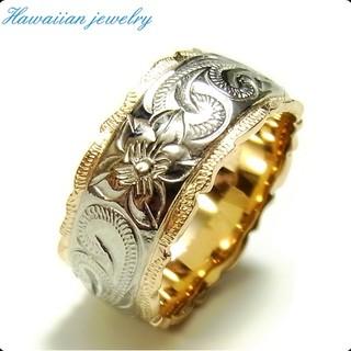 リング ホヌ プルメリア K14イエローゴールドコーティング(リング(指輪))