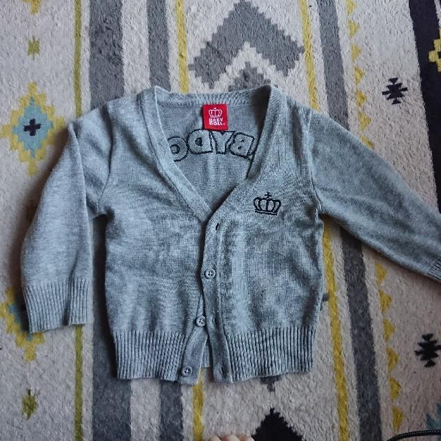BABYDOLL(ベビードール)のベビードール カーディガン キッズ/ベビー/マタニティのベビー服(~85cm)(カーディガン/ボレロ)の商品写真