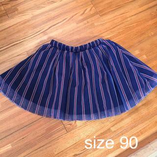 MPS - MPS チュールスカート 90cm ①
