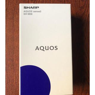 アクオス(AQUOS)の【新品未使用】SIMフリーAQUOSsense2 SH-M08 アッシュイエロー(スマートフォン本体)