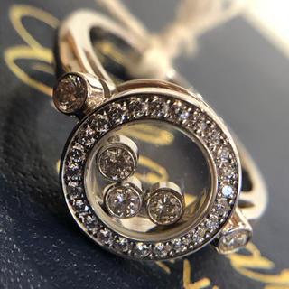 ショパール(Chopard)のショパール WG ハッピーダイヤモンドリング 正規品(リング(指輪))