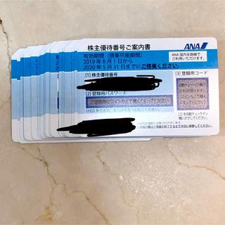 ANA 全日空 株主優待 56枚(航空券)