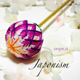 Japonism.191 簪 大和撫子 藤色の手毬 一本差  かんざし 紫 藤(ヘアアクセサリー)