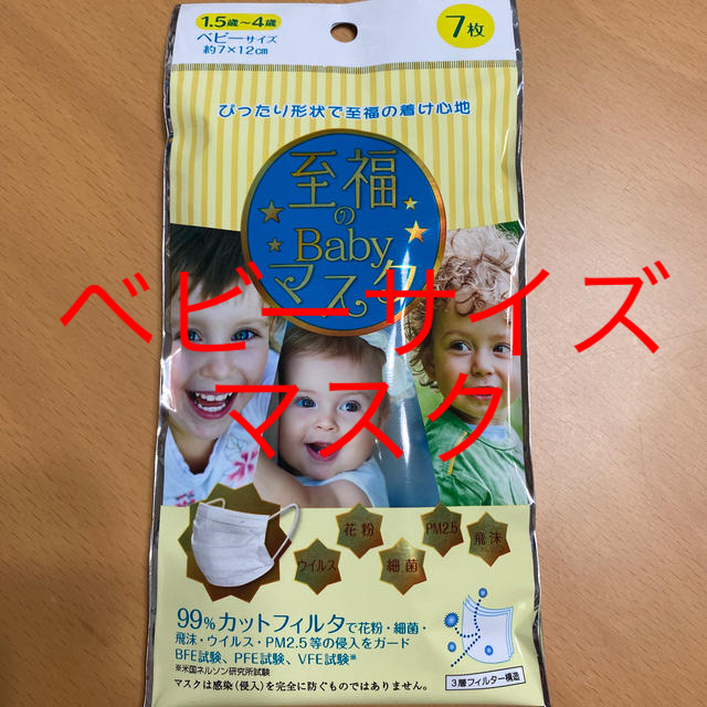 マスク 蒸れない方法 | マスクの通販 by かんちゃん's shop