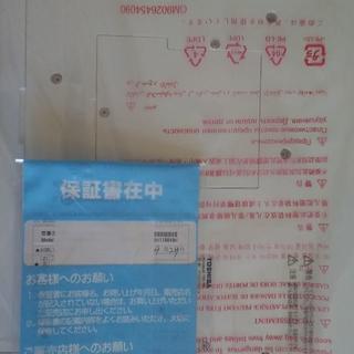 トウシバ(東芝)の東芝(TOSHIBA) dynabook T65/DG PT65DGP-RJA(ノートPC)