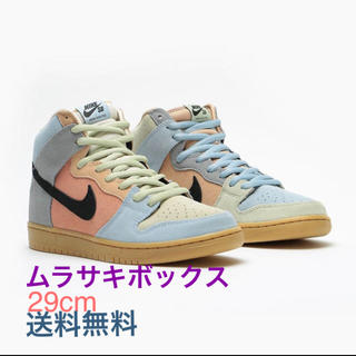 "ナイキ(NIKE)のNIKE SB DUNK HIGH PRO ""EASTER SPECTRUM""(スニーカー)"