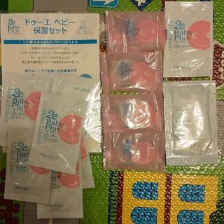 シセイドウ(SHISEIDO (資生堂))のドゥーエベビー保湿ローション ソープ シャンプー(ベビーローション)