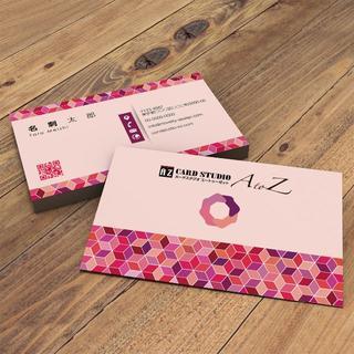 セミオーダー!プロのデザイナーが作る商業印刷の高品質名刺両面100枚/Y0066(オーダーメイド)
